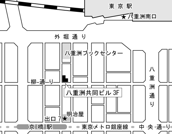 Tokyo Office Map